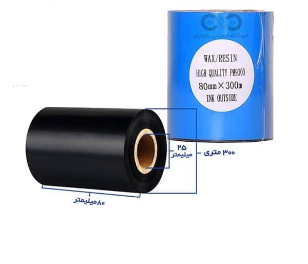 80-300-w-resin