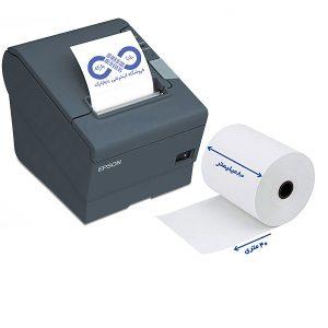 رول حرارتی 80 میلیمتری چاپ آبی